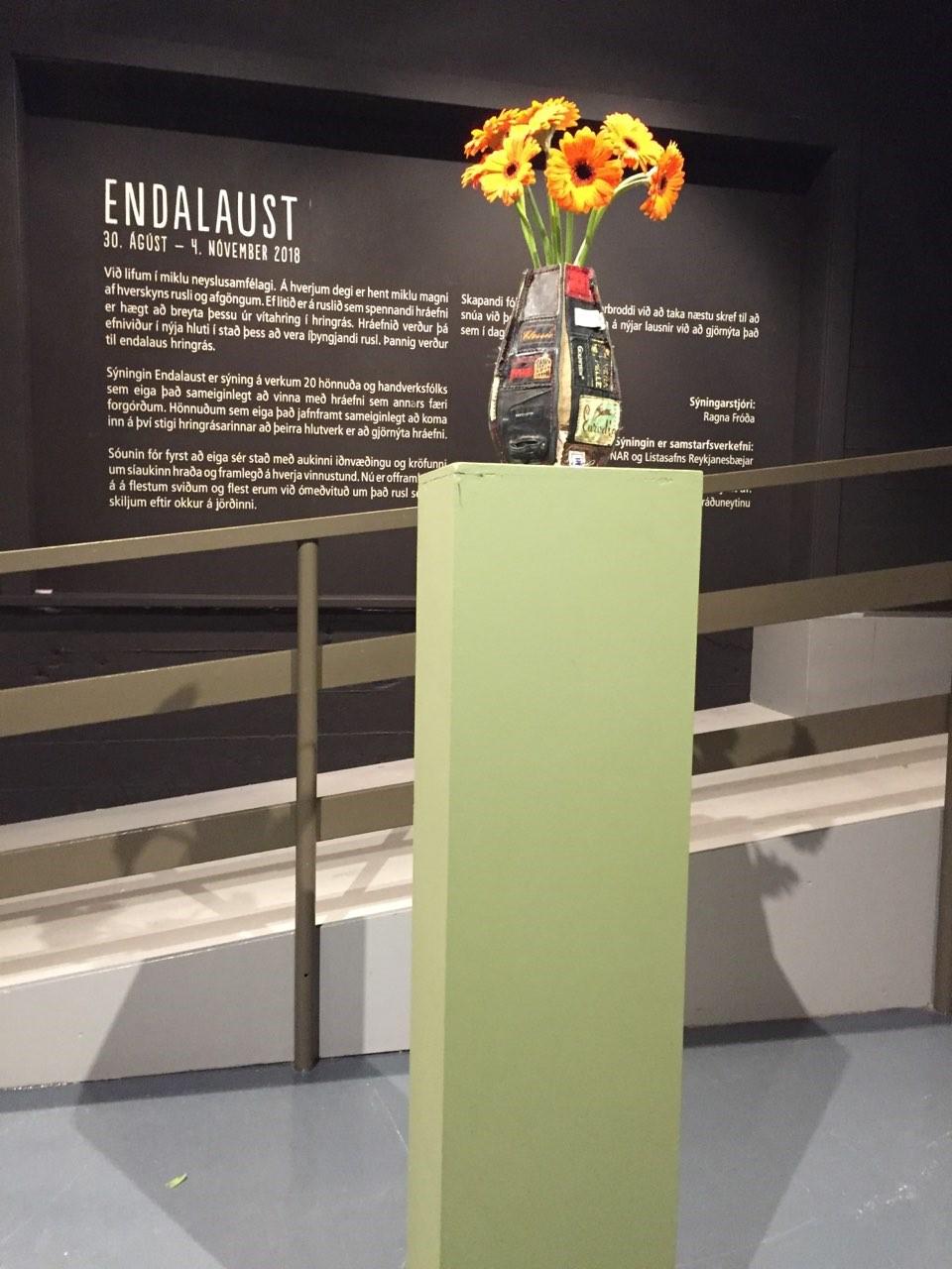 leðurvasi leather vase